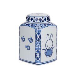 De Koninklijke Porceleyne Fles   A Tea Case For Children Sounds Weird, But  Fabulous.