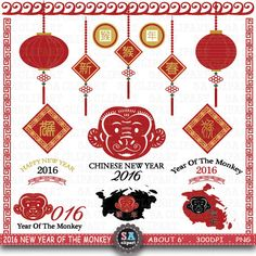 Shop for on Etsy, the place to express your creativity through the buying and selling of handmade and vintage goods. Chinese New Year 2016, Chinese New Year Zodiac, New Chinese, Feng Shui, New Year Clipart, Monkey Monkey, Dance Decorations, Chinese New Year Crafts, Chinese Festival