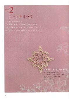 tatting japan by Venus