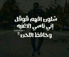 هههههههه. lul