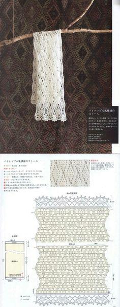 파인애플 스카프 도안 : 네이버 블로그 Crochet Shawl Diagram, Crochet Chart, Crochet Motif, Diy Crochet, Crochet Shawls And Wraps, Crochet Scarves, Crochet Clothes, Pineapple Crochet, Crochet Stitches Patterns