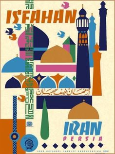 Isfahan-Iran-Persia-Persian-Arabian-Vintage-Travel-Advertisement-Art-Poster