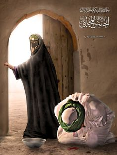 IMAM HASSAN poisoned by his evil wife who was greedy for money may Allah curse her and give her a painful punishiment. Sea Wallpaper, Islamic Wallpaper, Religious Photos, Religious Art, Islamic Images, Islamic Pictures, Islamic Quotes, Karbala Pictures, Black And White Art Drawing