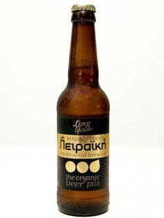 Μπύρα Πειραϊκή Piraiki Beer