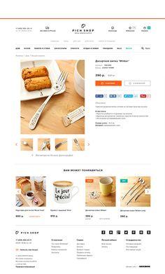 https://www.behance.net/gallery/21931451/PichShop?utm_medium=email