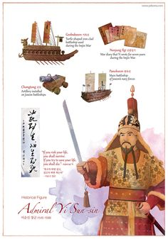 10. Historical Figure_Admiral Yi Sun-sin Yi Sun-sin was a heroic naval commander, who saved the country from national crisis during the Imjin War (1592-1598). Japan's invasion of Korea came as a surprise to most officials in Joseon. However, Yi foresaw Japan's ambitions and made full preparations for potential attacks. He led all his battles to victory and turned the war situation in favor of Joseon. Korean people admire Admiral Yi Sun-sin.