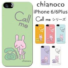d54181c005 iPhone6 iPhone6Plus スマホケース うさぎ ウサギ callme 電話 可愛い レビュー送料無料
