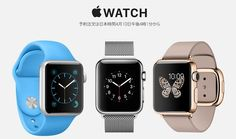 ソフトバンクがApple Watchの取り扱いを発表。割賦もOK!?  http://www.gizmodo.jp/2015/04/apple_watch_85.html…  4月10日にはソフトバンクのお店でも試着と予約ができそうです!