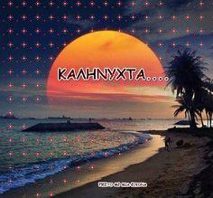 Greek Beauty, Sweet Dreams, Good Night, Love, Day, Movie Posters, Flowers, Nighty Night, Amor