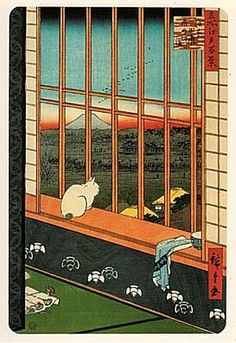 Les rizières d'Asakusa pendant la fête du coq - The Asakusa rice fields during the feast of the rooster  1858,  歌川広重 - Utagawa Hiroshige  1797 - 1858  Japon - 日本国  Maison de Claude Monet, Giverny