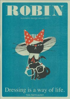 Dressing is a way of life Black Cat Illustration, Vintage Magazine, Cat Design, Illustrations And Posters, Looks Cool, Cat Art, Vintage Posters, Character Design, Poster Prints