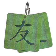 Chinese Symbol for Friend Wood MDF 4' x 4' Mini Signs Gift Tags *** Be sure to check out this awesome product.
