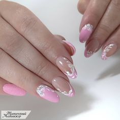 May 2020 - Typical Manicure - French Nails, French Acrylic Nails, Pink Acrylic Nails, Pink Nails, Acrylic Nail Art, Gel Nail Art, Nail Art Hacks, Nail Manicure, Gel Nails