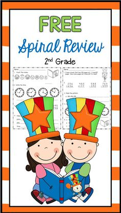 FREE spiral review for second grade