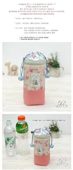 """En attendant de trouver un tuto: inspiration pour un """"sac"""" pour transporter sa bouteille d'eau"""