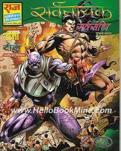 Raj Comics | Hello Book Mine