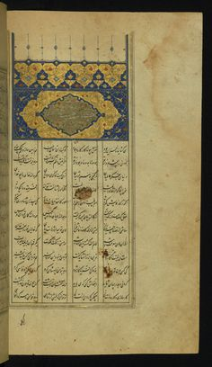 Hasht bihisht Label: This illuminated incipit page has a titlepiece inscribed with the title of the fifth poem of the Khamsah, Kitāb-i hasht bihisht, in white ink on a gold ground. - W622