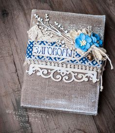 Бум-Бюро: блокноты (notebooks)