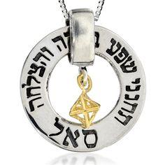 Amuleto Kabbalah de la Prosperidad y el Exito