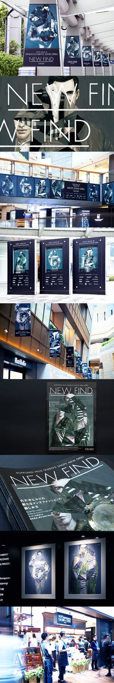 NEW FIND : AD+D 石黒篤史 (OUWN) http://ouwn.jp/work/new-find-roppongi-hills-menz-zone