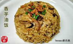 Yvonne家常菜: 香芋油饭  Yam Rice Yams, Risotto, Yam Recipes, Grains, Rice, Ethnic Recipes, Food, Meals, Laughter