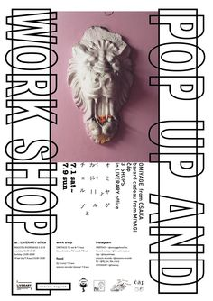 マジカルでキュートな世界観を持つ、オミヤゲ/ポイ、ババールカドー、旅する雑貨とハンドメイド・チェルプが合同出店&WSを開催。フード出店や卓球大会も! | LIVERARY – A Magazine for Local Living Graphic Artwork, Poster Ads, Nagoya, Design