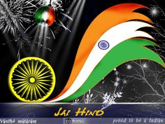 Want to wish all my followers from India a very happy Independence Day, 2013!! Have a wonderful day!