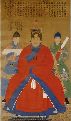 Portrait of Yang Hong (1381–1451) | http://www.asia.si.edu/collections/zoomObject.cfm?ObjectId=24031
