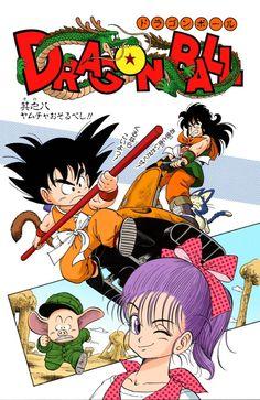 Dbz Manga, Manga Dragon, Akira, Dragon Ball Z, Otaku, Kid Goku, Nerd, Fiction, Poses References