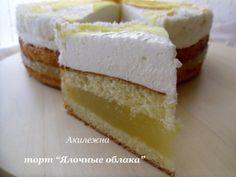 Торт «Яблочные облака»