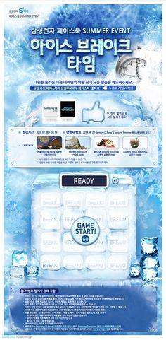 아이스브레이크타임 이벤트 이미지입니다. Event Landing Page, Event Page, Korea Design, Promotional Design, Layout, Ui Web, Commercial Design, Sales And Marketing, Web Design Inspiration