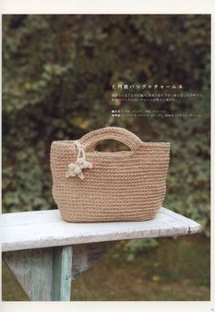 #ClippedOnIssuu from http://issuu.com/croweberry/docs/asahi_original_crochet_lace_cafe_20/c/sl7h9jh