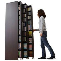 Amazon|山善(YAMAZEN) すきま収納 本棚(3列) FSCDCR-3(DBR) ダークブラウン|書棚 オンライン通販
