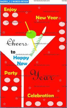 New Year kukuba 7 in theme New Year as Designer Kukuba under product group Kukuba. Ladies Kitty Party Games, Kitty Games, 1st Anniversary, Anniversary Parties, Tambola Game, Game Tickets, Republic Day, Happy Year, Cat Party