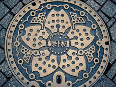 Drainspotting: Japanese Manhole Covers book & iPad app: Inspiration by Karen Horton - design:related