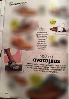 Marco Tozzi Fashion Shoes, Tips, Counseling
