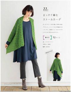 Irina: Knitting Magazine (Japan, 2014). Crochet Coat, Crochet Clothes, Diy Clothes, Knitting Magazine, Crochet Magazine, Knitting Books, Crochet Books, Knitting Patterns, Crochet Patterns