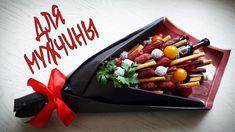 Мужской букет / Что подарить мужчине Vegetable Bouquet, Food Bouquet, Crepe Paper Crafts, Gift Baskets, Food Art, Gourmet Recipes, Diy And Crafts, Christmas Cards, Food And Drink