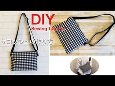 DIY How to make zipper bag with shoulder strap Bag Patterns To Sew, Dress Sewing Patterns, Sewing Tutorials, Sewing Projects, Fabric Storage, Knitted Bags, Zipper Bags, Handmade Accessories, Purses And Bags