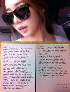 Yoo In Na writes a handwritten letter to commemorate her 1-year anniversary on 'Yoo In Na's Volume Up'