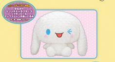 New Sega raffle prizes by Sanrio #Cinnamoroll <3