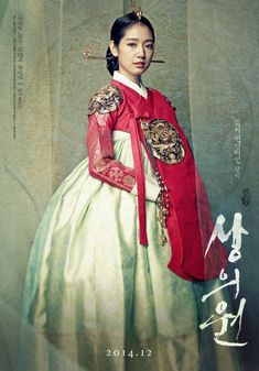 Traditional Korean clothing known as hanbok