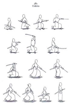 martial arts, iaido kata - USHIRO                                                                                                                                                                                 More