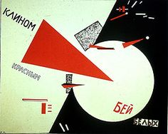 El Lissitzky: Beat the Whites with the Red Wedge (1919)