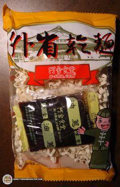 #1056: Meet The Manufacturer: A-Sha Dry Noodle Mandarin Noodle – Onion Oil Sauce   The Ramen Rater