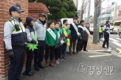 북항동·죽교동새마을부녀회 – 목포경찰서,  신학기 학교폭력예방 캠페인