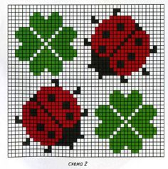 Lady bug & four leaf clover cross stitch pattern Simple Cross Stitch, Cross Stitch Cards, Cross Stitch Flowers, Cross Stitching, Cross Stitch Embroidery, Hand Embroidery Patterns, Beading Patterns, Cross Stitch Designs, Cross Stitch Patterns