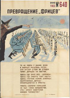 """Russian poster, January 15, 1943: The Metamorphosis of the """"Fritzes."""""""