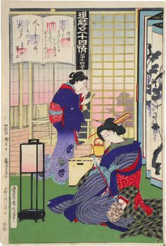 Toyohara Kunichika (1835-1900): Fifty-Four Modern Feelings (Matched with the Fifty-Four Chapters of Genji): Chapter 14, Miotsukushi, woodblock print, ca. 1884.