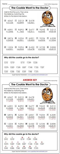 Here's another fun worksheet in our growing collection of math riddles!